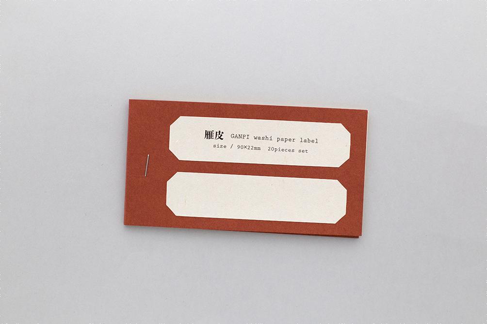 RED WASHI LABELS